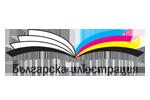 Българска илюстрация